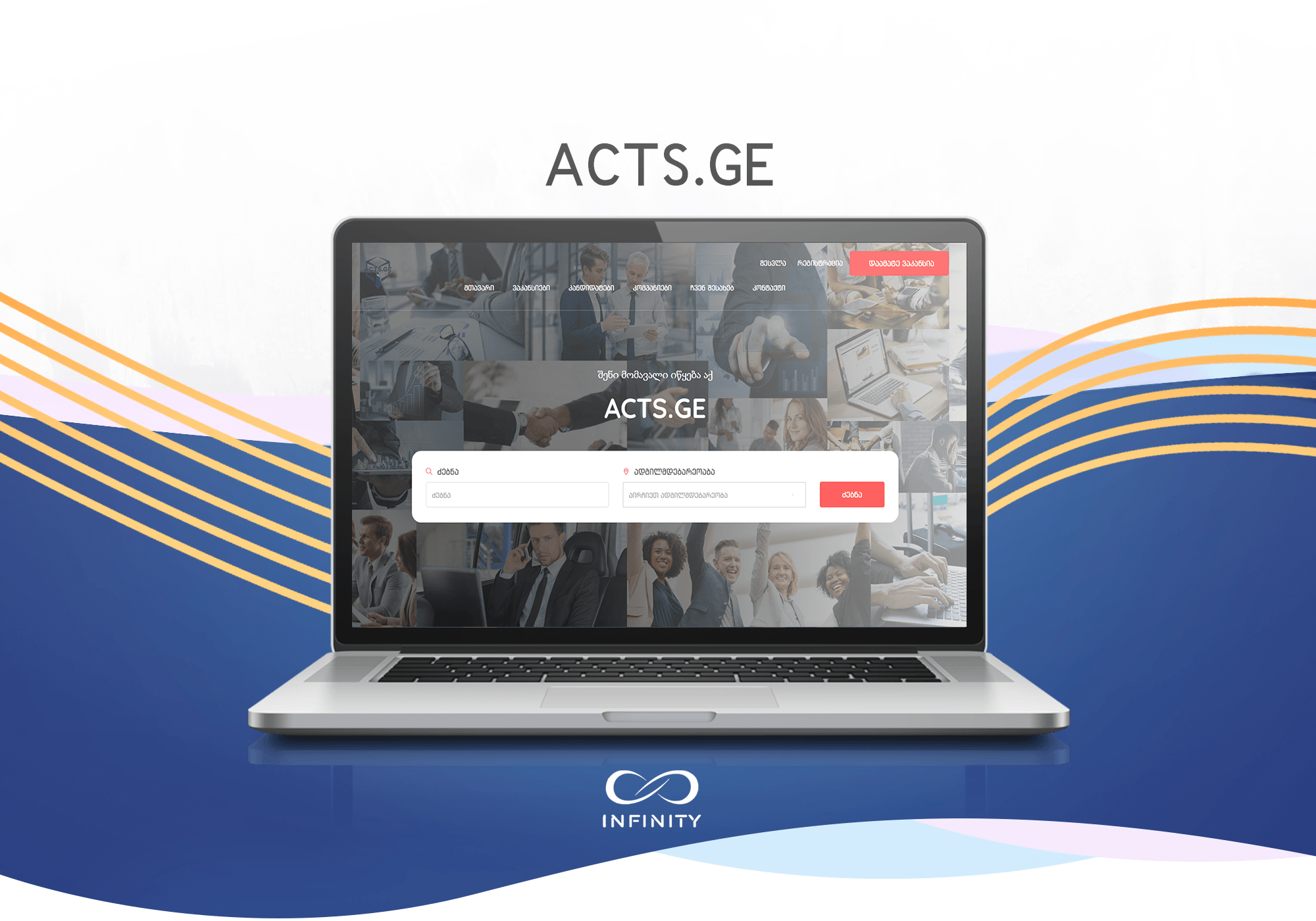 ACTS1 min